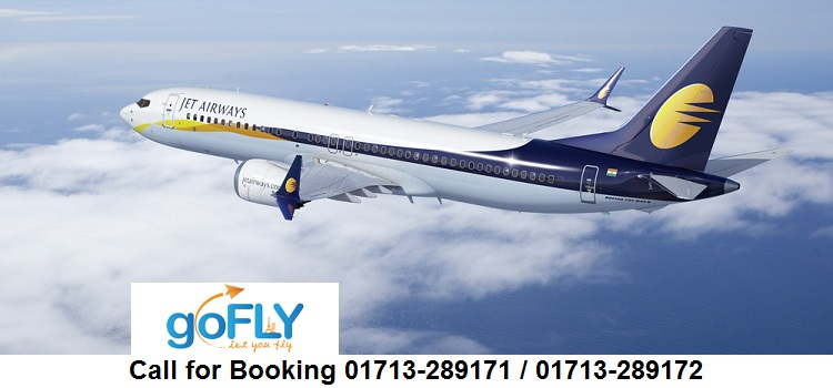 Jet Airways Dhaka Office